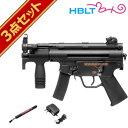フルセット 東京マルイ HK MP5K クルツ 電動ガン バッテリー 充電器セット /電動 エアガン HK MP5 サバゲー 銃