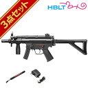 フルセット 東京マルイ HK MP5K A4 PDW バッテリー 充電器セット /電動 エアガン HK MP5 サバゲー 銃