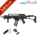 フルセット 東京マルイ H&K G36C 次世代電動ガン バッテリー 充電器セット /電動 エアガン HK サバゲー 銃
