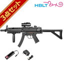 フルセット 東京マルイ HP MP5 RAS 電動ガン バッテリー 充電器セット /電動 エアガン サバゲー 銃