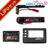 【LiPoバッテリー 4点セット】 ET1 ホワイトライン 7.4v 650mAh 電動コンパクトマシンガンタイプ(リポバッテリー+コネクタ+充電器+チェッカー)/Battery/充電式/電池/セット/スターター
