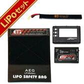 【LiPoバッテリー 4点セット】 ET1 オレンジライン 7.4v 1400mAh AKバッテリータイプ(リポバッテリー+充電器+チェッカー+セーフティバッグ)/Battery/充電式/電池/セット/スターター