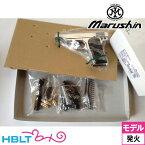 【マルシン工業(Marushin)】ブローニング M1910 PFCブローバック ABS Silver|00319(発火式モデルガン/組立キット)/MKK/FN/Browning
