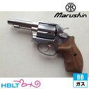 マルシン SW M60 チーフスペシャル Xカート仕様 木グリ ABS Silver 3インチ ガスガン リボルバー 本体 6mm /ガス エアガン SW チーフスペシャル サバゲー 銃