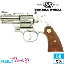 タナカワークス コルトパイソン R-model ニッケル/シルバー 2.5インチ ガスガン リボルバー 本体 /ガス エアガン タナカ tanaka Colt Python 357 Magnum マグナム サバゲー 銃