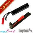 【LiPoバッテリー 2点セット】 LayLax PSE 7.4v 750mAh 電動コンパクトマシンガンタイプ(リポバッテリー+変換コネクター)/Li-Po/Lipo/リチウムポリマー