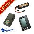 【LiPoバッテリー 3点セット】OPTION No.1 − Miracle Power 1750mAh 7.4V 40C ミニSタイプ(リポバッテリー+充電器+バランサー)/マッチド/リポ/LI-PO/Battery/充電式/電池/セット/スターター