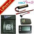 【LiPoバッテリー 5点セット】OPTION No.1 − High Power LiPo 560mAh 7.4V 電動ハンドガンタイプ(リポバッテリー+コネクタ+充電器+チェッカー+セーフティバッグ)/マッチド/リポ/LI-PO/Battery/充電式/電池/セット/スターター