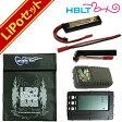 【LiPoバッテリー 5点セット】OPTION No.1 − High Power LiPo 560mAh 7.4V 電動コンパクトマシンガンタイプ(リポバッテリー+コネクタ+充電器+チェッカー+セーフティバッグ)/マッチド/リポ/LI-PO/Battery/充電式/電池/セット/スターター