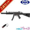 バッテリーセット 東京マルイ HK MP5 SD5 電動ガン /電動 エアガン HK HK 初心者 スターター サバゲー 銃