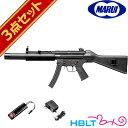 フルセット 東京マルイ HK MP5 SD5 電動ガン バッテリー 充電器セット /電動 エアガン HK 初心者 スターター サバゲー 銃