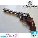 マルシン コルト アナコンダ リアルXカート仕様 ABS シルバー 8インチ ガスガン リボルバー 本体 6mm /ガス エアガン Colt Anaconda 44 Magnum マグナム サバゲー 銃