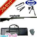 東京マルイ VSR-10 プロスナイパー Gスペック ODストック スナイパーライフル フルセット /エアガン (VSR10 本体+スコープ+マウントリング+バイポッド+スリング+ケース+軍手) 狙撃銃 G-SPEC サバゲー 銃