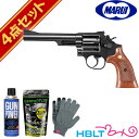 東京マルイ SW M19 6インチ Black ガスリボルバー スターターセット /ガス エアガン SW Revolver Kフレーム サバゲー 銃