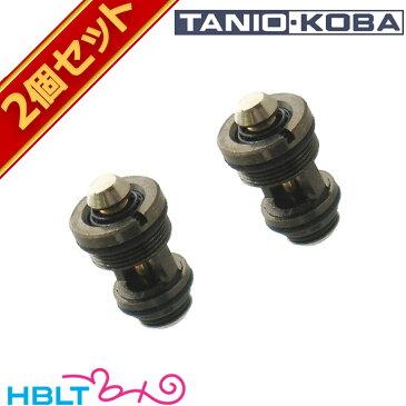 【2個セット】タニオコバ ブラックバルブ マルイ M92F / P226 etc用
