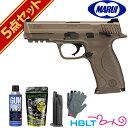 フルセット 東京マルイ SW MP9 Vカスタム FDE ガスブローバックガン /ガス エアガン SW サバイバルゲーム サバゲー 銃