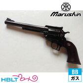 【マルシン工業(Marushin)】スーパーブラックホーク リアルXカート仕様 ABS ディープブラック 7.5inch 7.5inch(ガスガン/リボルバー本体 6mm)/MKK/スターム ルガー/Sturm Ruger Blackhawk