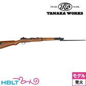 【タナカワークス(Tanaka)】四四式 騎兵銃(モデルガンガン/ライフル本体)/田中ワークス/旧日本軍/旧軍/44式