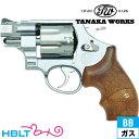 タナカワークス M327 PC MP R8 ver.2 ニッケルフィニッシュ 2インチ ガスガン リボルバー 本体 /ガス エアガン タナカ tanaka SW Nフレーム Perfomance Center パフォーマンス センター サバゲー 銃