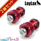 LayLax マルイ P226 Rail/XDM 共用 ハイバレットバルブ NEO 2個セット