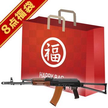 2019 福袋 次世代電動ガン セット! AKS74N 東京マルイAK AKS-74N フルセット サバゲー