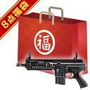 2021 福袋 ハイサイクル電動ガン セット! M4 PATRIOT HC 東京マルイ /電動 エアガン パトリオット フルセット サバゲー 銃