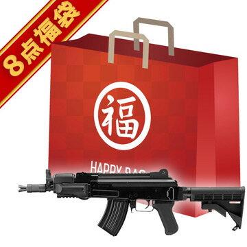 2019 福袋 ハイサイクル電動ガン セット! AK47 HC 東京マルイAK-47 フルセット サバゲー