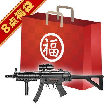 2019 福袋 スタンダード電動ガン セット! MP5 RAS 東京マルイMP-5 ラス フルセット サバゲー