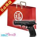 2019 福袋 ガスハンドガン セット! MP9 東京マルイ /ガス エアガン MP9 ガスガン ガスブローバック フルセット サバゲー 銃