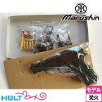 【マルシン工業(Marushin)】ブローニング HP ミリタリー ABS Wディープブラック(発火式モデルガン/組立キット)/MKK/FN/Browning/High Power