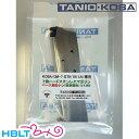 タニオコバ マガジン GM-7 モデルガン 用 7発 ハード...