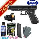 フルセット 東京マルイ グロック34 ガスブローバック ハンドガン 6点セット&ダットサイト /ガス エアガン Glock G34 グロック ドットサイト サバゲー 銃