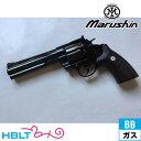 マルシン コルト アナコンダ リアルXカート仕様 ABS Wディープブラック 6インチ ガスガン リボルバー 本体 6mm /ガス エアガン Colt Anaconda 44 Magnum マグナム サバゲー 銃
