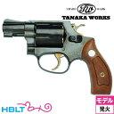 タナカワークス S&W M36 スチール ジュピター フィニ...