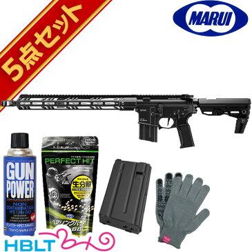 東京マルイ MTR16 ガスブローバック ライフル フルセット 本体 + スペア マガジン + BB弾 + ガス + オリジナル軍手 /ガス エアガン Zシステム サバゲー 銃