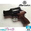 マルシン マテバ ショート Xカート仕様 最高級ブナ製 木製グリップ付 ABS Wディープ ブラック(ガスガン/リボルバー本体 6mm) /ガス エアガン MATEBA サバゲー 銃