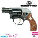 タナカワークス S&W M49 ボディーガード Ver.2 ...