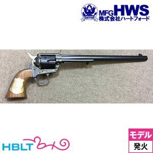 ハートフォード Colt SAA.45 バントライン・スペシャル ワイアット・アープ モデル ABS ケースハードン ブルーブラック(発火式モデルガン 完成 リボルバー) /Hartford HWS ピースメーカー S.A.A ウエスタン Peace Maker シングル アクション アーミー