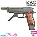 KSC M93R 1st 3バースト HW|S401(発火式...