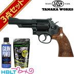 タナカワークス S&W M19 コンバット マグナム Ver3 4inch HW 4インチ ガスガン リボルバー フルセット /SW Smith & Wesson Kフレーム ガスリボルバー サバゲー 銃