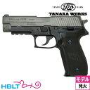 タナカワークス SIG P226 レイルド フレーム Evo...