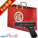 2020 福袋 グロック18C ガスハンドガン フルセット ! 東京マルイ /Glock G18C  ...