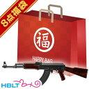 2021 福袋 AK47 TYPE-3 次世代電動ガン フルセット ! 東京マルイ /AK-47 カラシニコフ ソ連 ソビエト ロシア 共産圏 サバゲー 銃