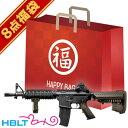 2020 福袋 Colt M4 CQB-R FDE 次世代電...