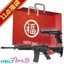 2020 福袋 Colt M4A1 MWS & M92F ガスブローバックライフル & ハンドガン  ...