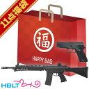 2020 福袋 89式小銃 固定銃床型 & P220 IC 陸上自衛隊 ガスブローバックライフル & ...