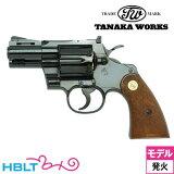 タナカワークス コルト パイソン R-model スチール フィニッシュ 2.5インチ(発火式モデルガン 完成 リボルバー) /タナカ tanaka Colt Python 357 Magnum マグナム