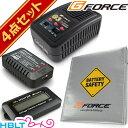 G FORCE ジーフォース LiPo 電動ガン リポバッテリー 充電器 放電機 バランサー&チェッカー セーフティバッグセット /G-FORCE リポバッテリー セット ノワール・・・