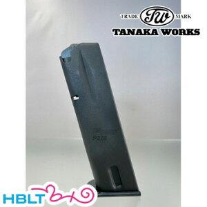タナカワークス モデルガン 用 マガジン SIG P226 用 ブラック メール便 対応商品/タナカ tanaka シグ ザウエル SAUER