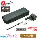 ガーダー アルミ マガジンケース & ベースセット 東京マルイ ガスブロ グロック19 G19 用(アルミ ブラック)|GLK-190(BK) メール便 対応商品 /Guarder Glock ポスト投函 ネコポス ゆうパケット
